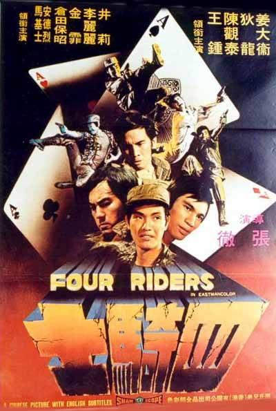 Four riders