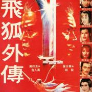 New tales of the flying fox 1984